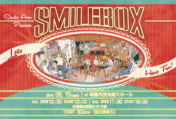 smilebox_2014_01